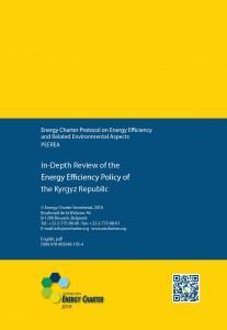 EERR-Kyrgyzstan2