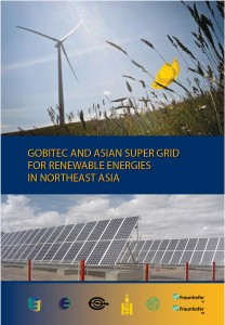 Gobitec_and_the_Asian_Supergrid_2014_en1